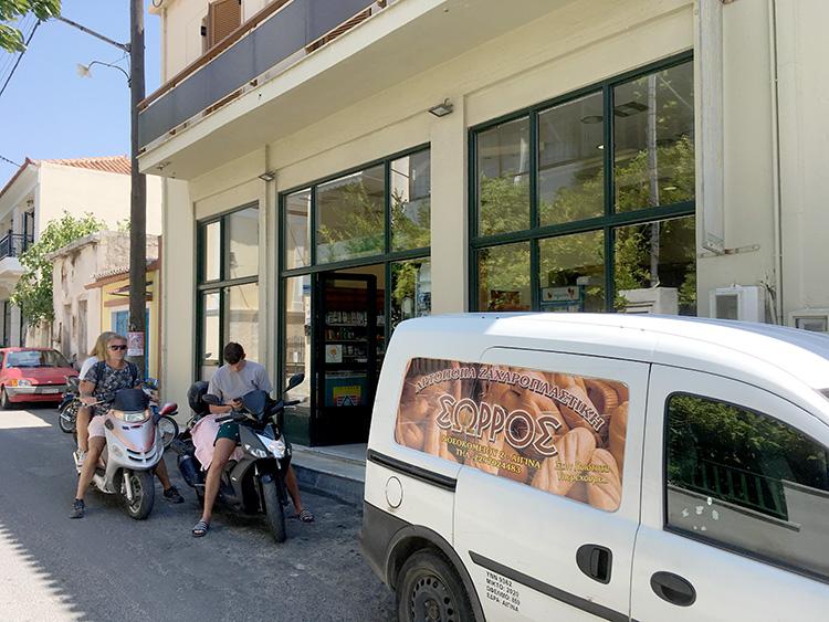 bakkerij SORROS Aegina stad