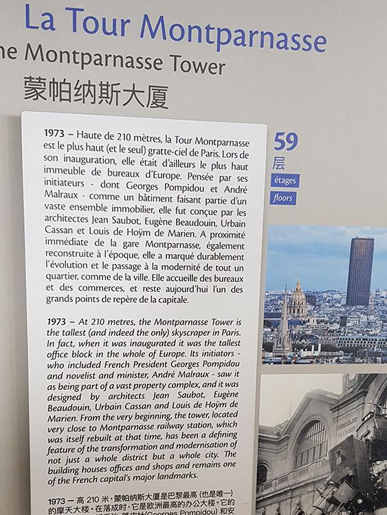 la tour montparnasse informatie