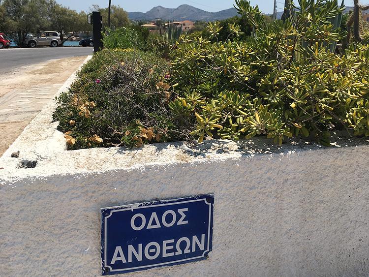 straatnaam van Villa Aleni op het eiland Aegina